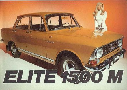 Moskvitch Elite, une version plus moderne